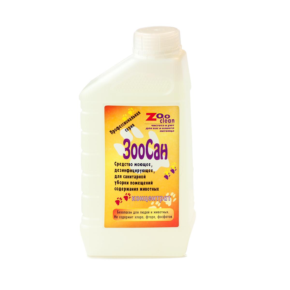 Моющее средство уничтожающее запах ZooClean ЗооСан, 1000мл