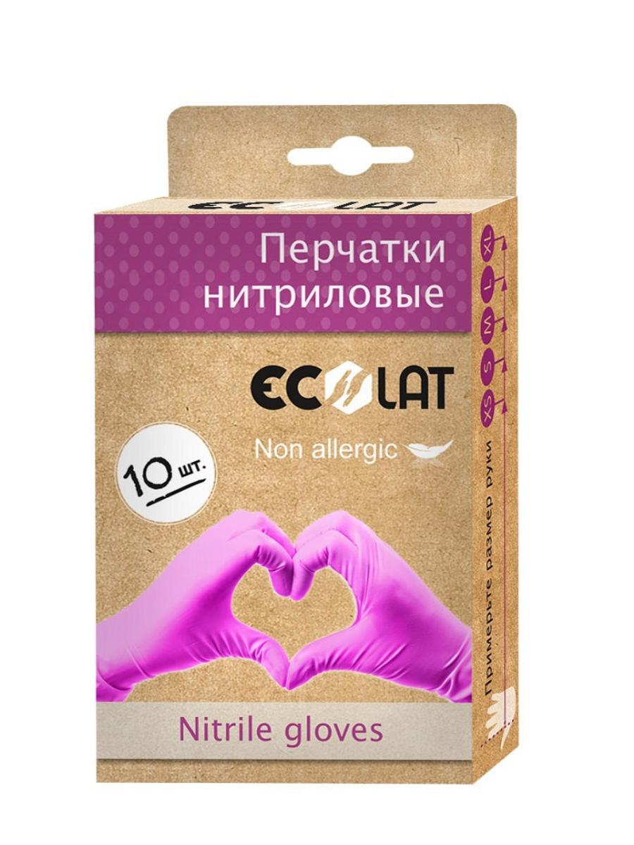 Перчатки медицинские розовые EcoLat, размер S,