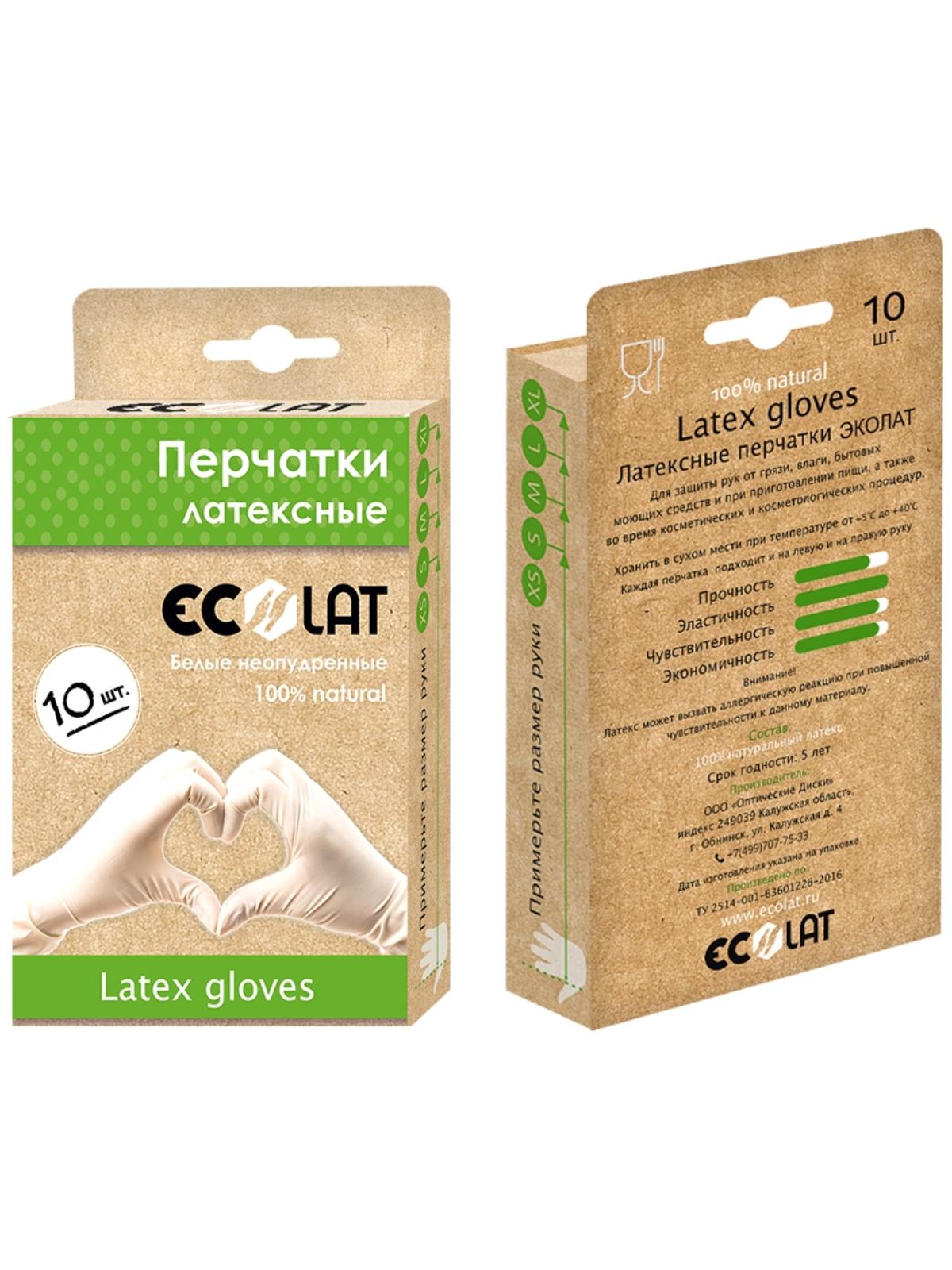 Перчатки медицинские белые EcoLat, размер M,