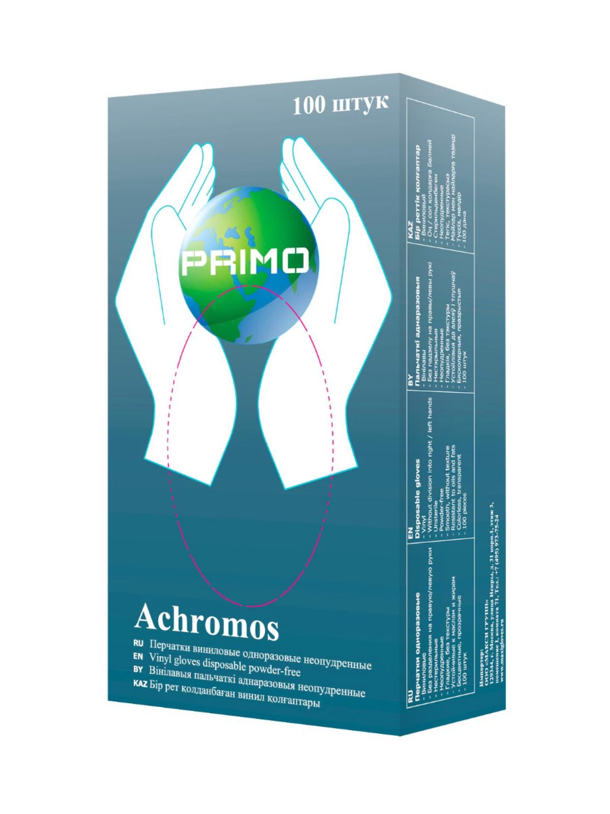 Перчатки медицинские прозрачные PRIMO, размер L,