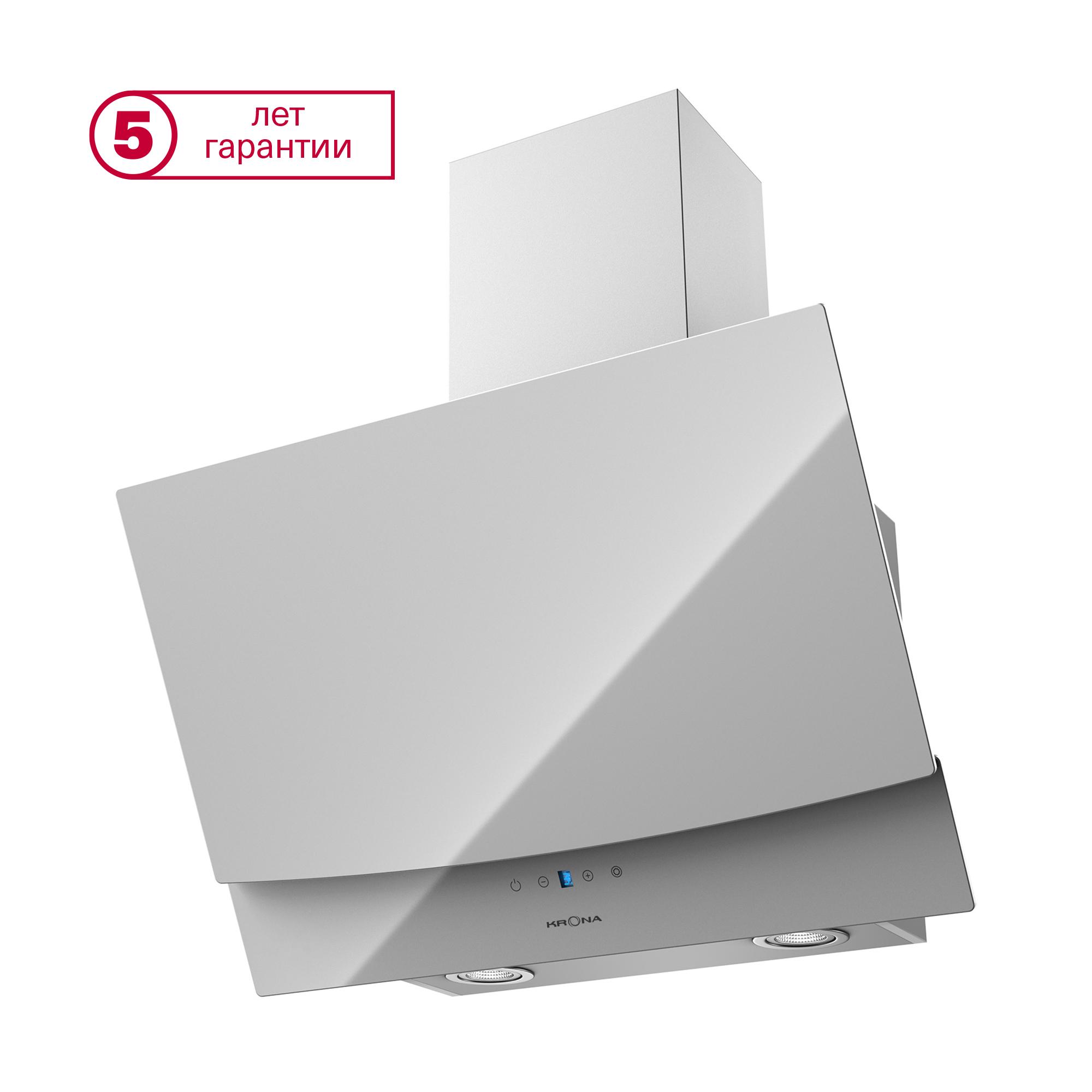 Вытяжка наклонная KRONAsteel Alva 600 S White
