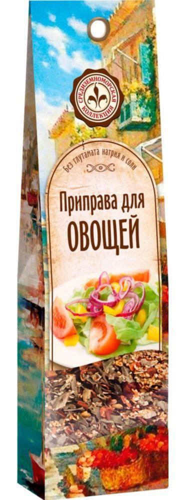 Приправа  Средиземноморская коллекция для овощей 20 г
