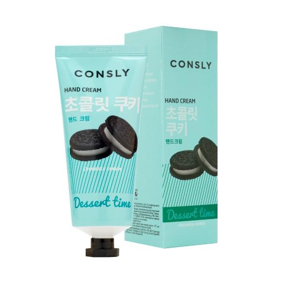 Купить Крем для рук Consly Dessert Time с ароматом шоколадного печенья 100мл