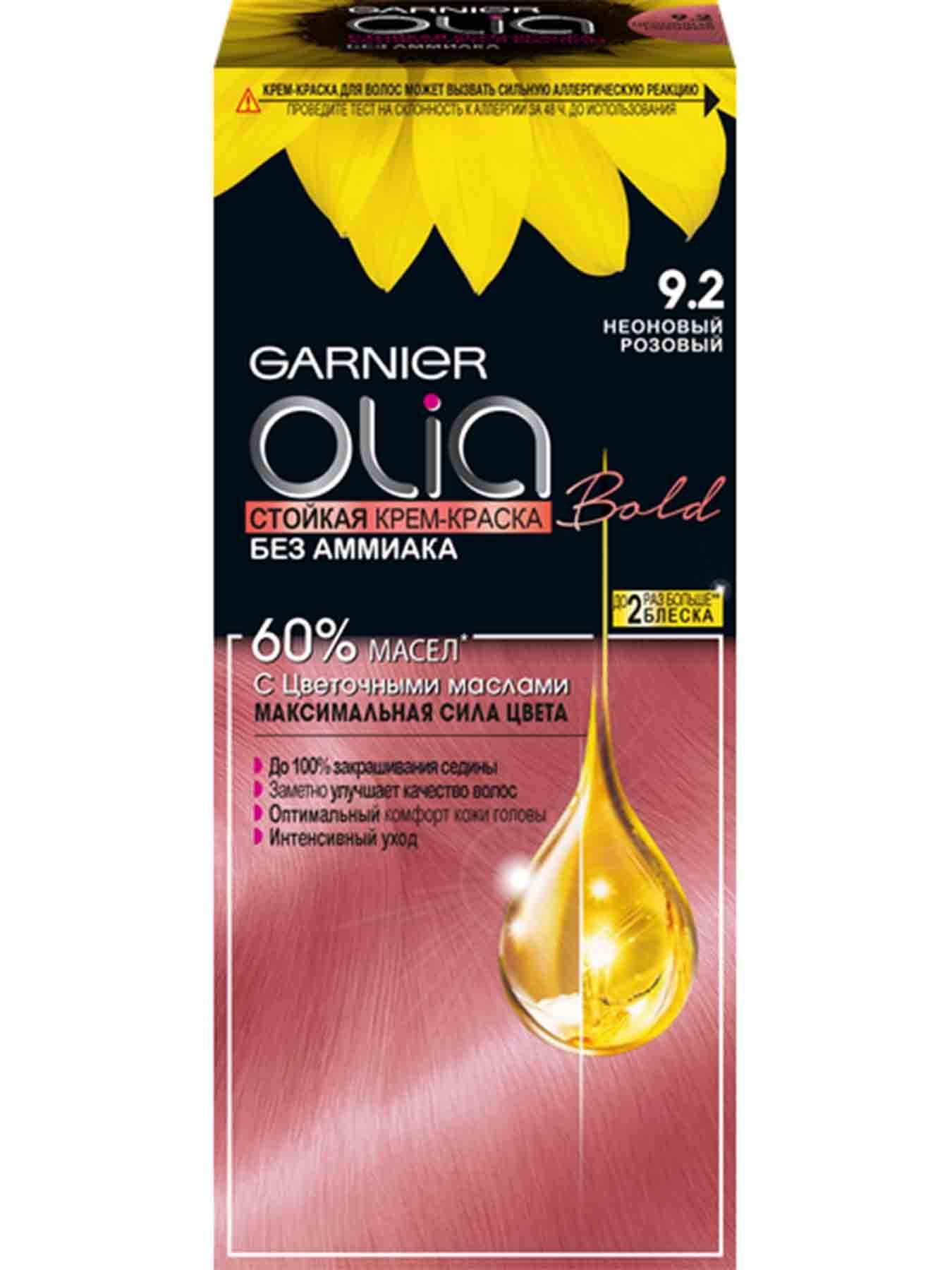 Купить Крем-краска для волос Garnier Olia 9.2 Неоновый розовый
