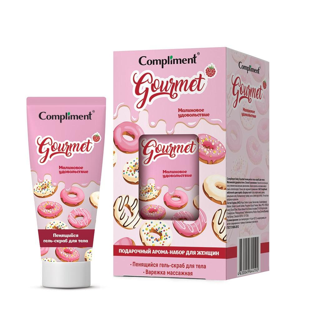 Подарочный набор Compliment Gourmet Малиновое удовольствие