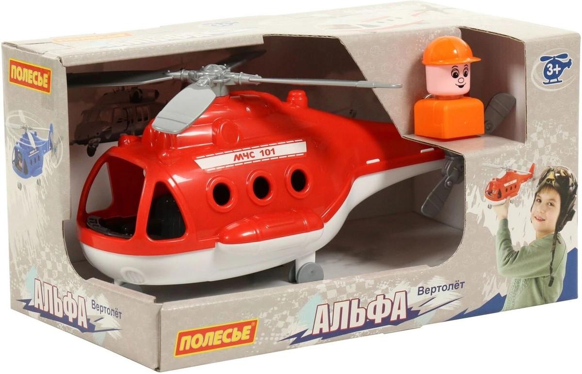 Вертолёт Полесье Пожарный Альфа 68651