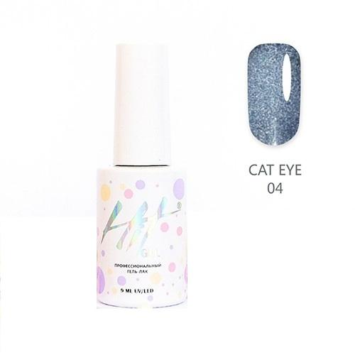 Купить Гель-лак HIT Gel Cat Eye №04