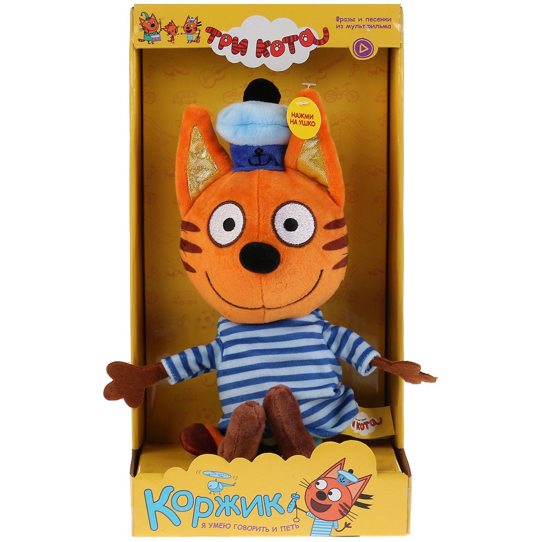 Мягкая игрушка Мульти-пульти 3 Кота. Коржик, 18 см, озвуч., в коробке V92306-18X