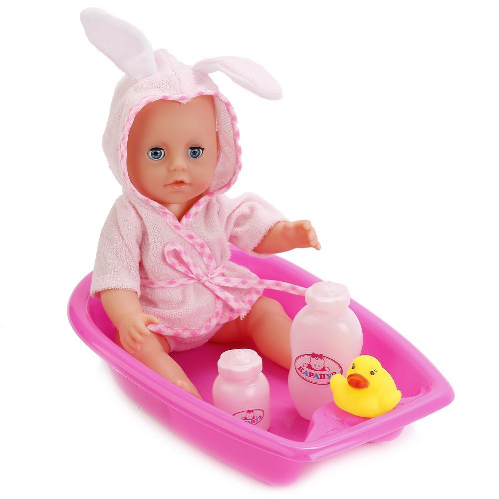 Купить Пупс Карапуз 25 см, в ванне с аксессуарами, Y25DP-BB-BATH-R,