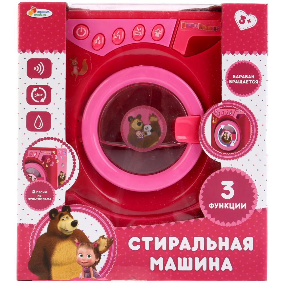 Купить Стиральная машина Играем вместе Маша и медведь B1300418-R, Играем Вместе,