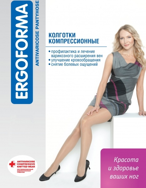 Колготки компрессионные Ergoforma 112 женские размер 3 цвет телесный