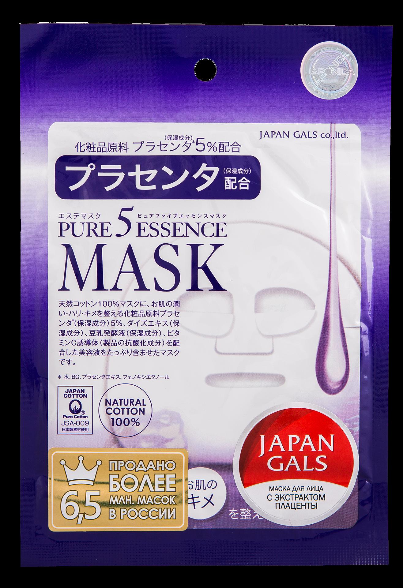 Маска для лица Japan Gals с плацентой Pure 5 Essential 1 шт