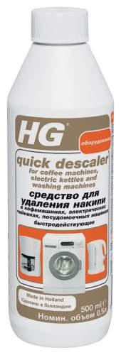 Средство HG для удаления накипи 0.5 л