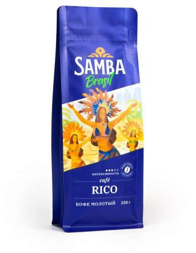 Фотография Молотый кофе Samba Brasil Rico, 250 гр. №1