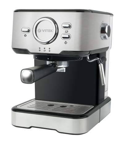 Кофеварка рожкового типа VITEK VT-1520