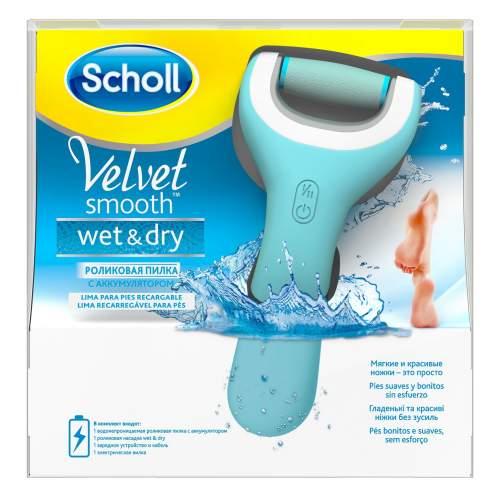 Электрическая роликовая пилка Scholl Velvet Smooth Wet & Dry