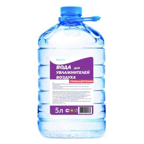 Вода для увлажнителей воздуха Обессоль! 5 л