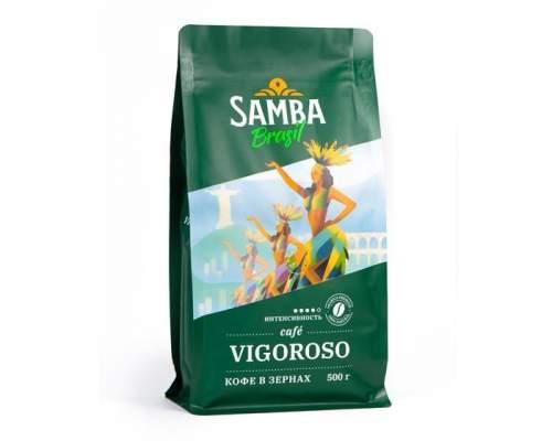 Фотография Кофе в зернах Samba Cafe Brasil Vigoroso 500 г №1