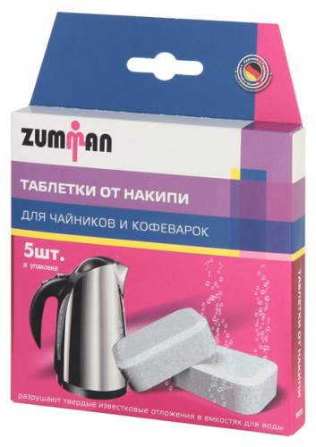 Средство от накипи Zumman 3033