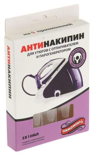 Антинакипин Un Momento для утюгов и парогенераторов жидкий, 5х10 мл