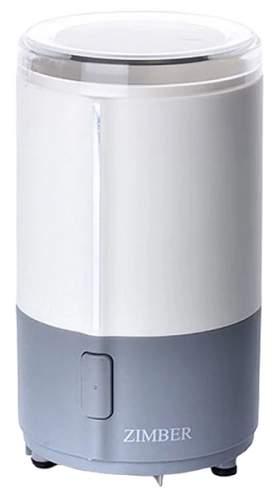 Кофемолка Zimber ZM-11212