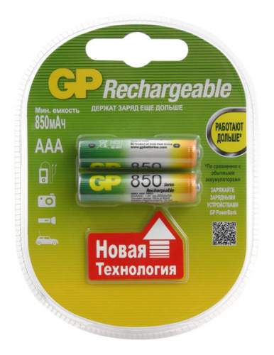 Аккумуляторная батарея GP Batteries 85AAAHC 2 шт