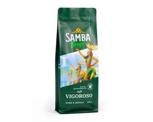 Фотография Кофе в зернах Samba Cafe Brasil Vigoroso 250 г №1