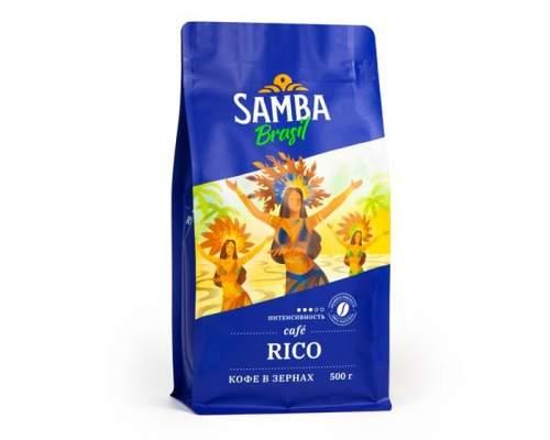 Фотография Кофе в зернах Samba Cafe Brasil Rico 500 г №1