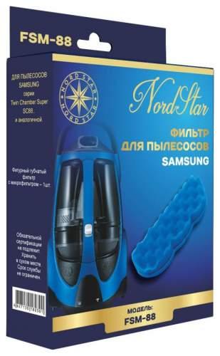 Фильтр для пылесоса Nord Star FSM-88