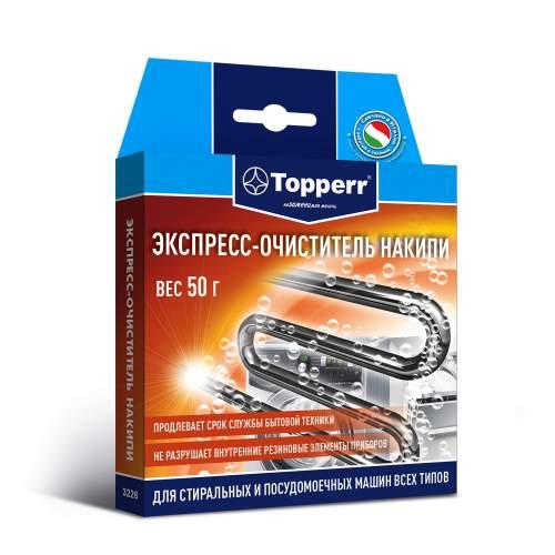 Очиститель накипи Topperr 3226 для стиральных и посудомоечных машин