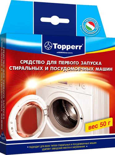 Средство для первого запуска стиральных машин Topperr T-3217