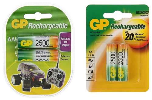 Аккумуляторная батарея GP HR03/700-2B-NiMHL 2 шт