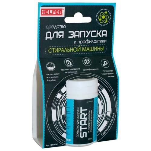 Аксессуар для стиральной машины Helfer Start HLR0054