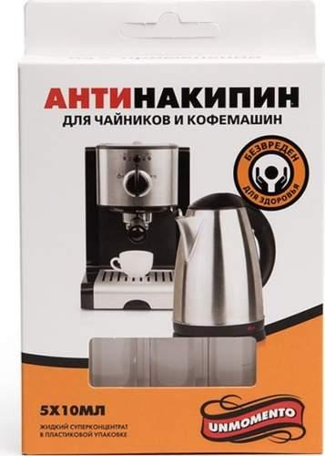 Чистящее средство для кофемашин Un Momento