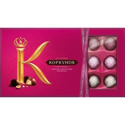 Миниатюра Набор конфет А.Коркунов ассорти темный и молочный шоколад 192 г №1
