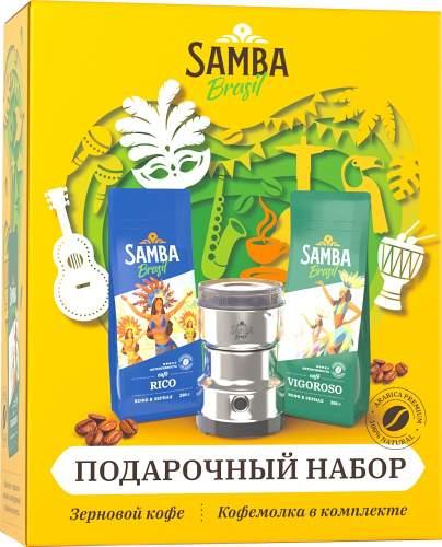 Фотография Подарочный набор SAMBA cafe Brasil с электрической кофемолкой и зерновым кофе 2х250 г №1