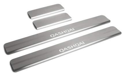 Накладки порогов Rival Nissan Qashqai II 2014-н.в., нерж. сталь, 4 шт., NP.4106.3