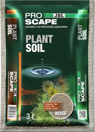 JBL ProScape PlantSoil BEIGE - Питательный грунт для растительных аквариумов, бежевый, 3 л