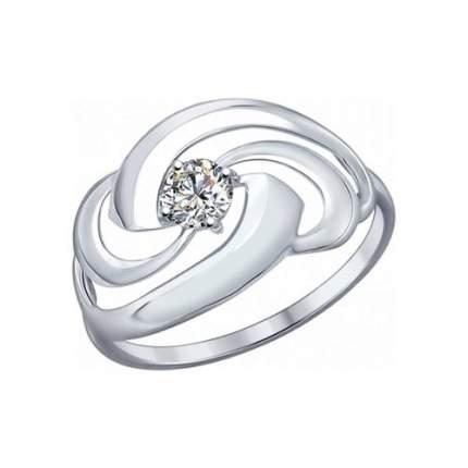 Кольцо женское SOKOLOV из серебра с фианитом 94012159 р.17.5