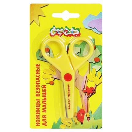 Детские безопасные ножницы Каляка-Маляка 9 см НБКМ90
