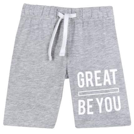 Шорты для мальчиков Chicco с надписью Great be you, цвет светло-серый, размер 122
