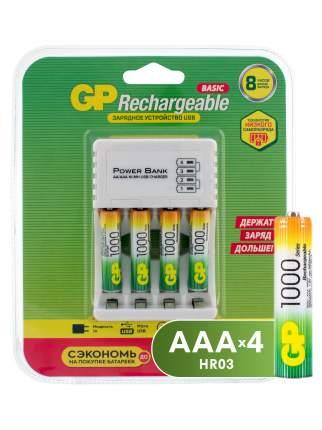 Зарядное устройство GP + аккумуляторы ААА (HR03) 1000 мАч, 4 шт