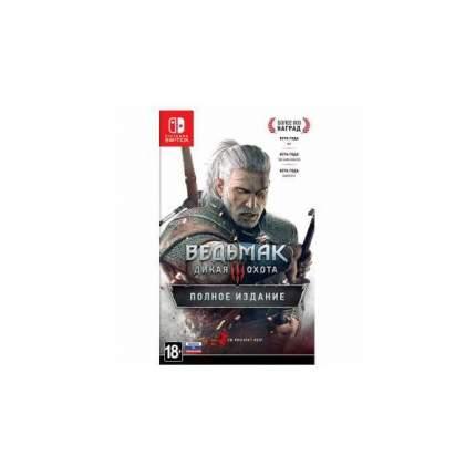 Игра Ведьмак 3: Дикая Охота. Полное Издание для Nintendo Switch