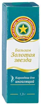 Бальзам Золотая звезда карандаш для ингаляций тюбик 1,3 г