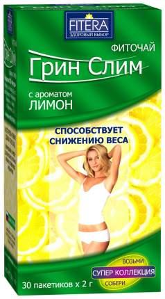 Фиточай Грин Слим Лимон ф/п 2 г 30 шт.