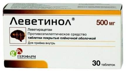 Леветинол таблетки п.п.о. 500 мг 30 шт.
