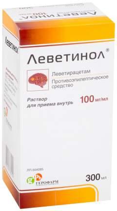 Леветинол раствор для приема внутрь 100 мг/мл 300 мл