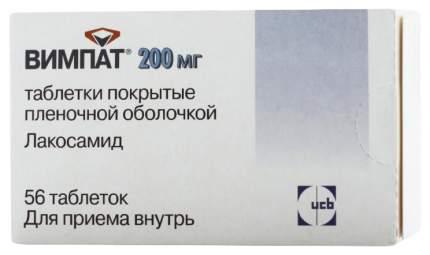 Вимпат таблетки п.п.о. 200 мг 56 шт.