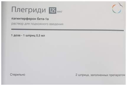 Плегриди раствор для п/к введ.125 мкг/0,5 мл шприц-ручка 0,5 мл №2