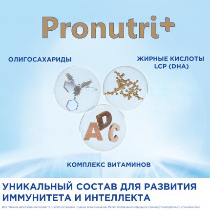 Молочная смесь Nutrilon Premium 3 от года 800 г